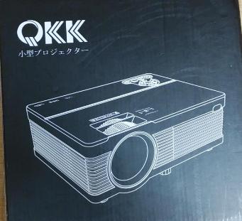 QKKの格安プロジェクター